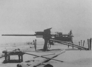 Type 5 75mm tank gun .jpg
