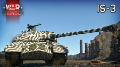 IS-3 Screenshot 3.jpg