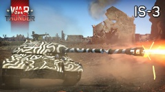 IS-3 Screenshot 1.jpg