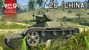 T-26 China screenshot 3.jpg