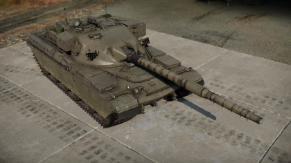 GarageImage Chieftain Mk 5.jpg