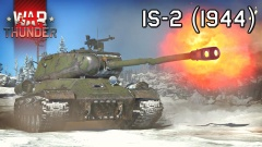 IS-2 1944 Screenshot 2.jpg