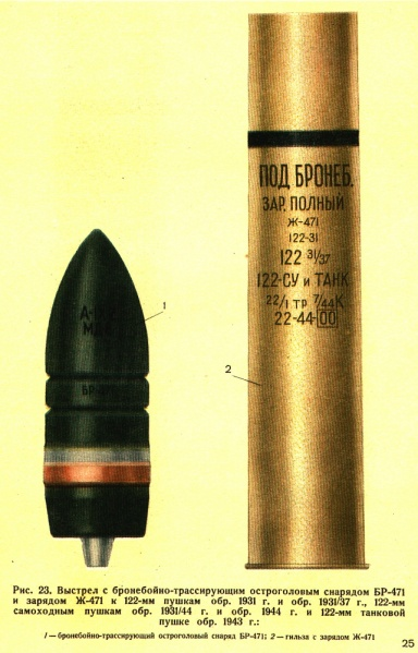 File:Weapons 122mm BR-471 APHE Shell.jpg