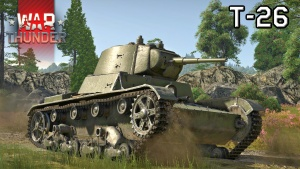 T-26 screenshot 3.jpg